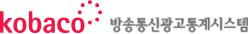 한국통신광고통계시스템 로고